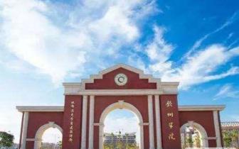 40余所高校2018年更名 仅山东省占四所