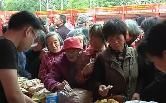 平远县特色小吃受市民追捧