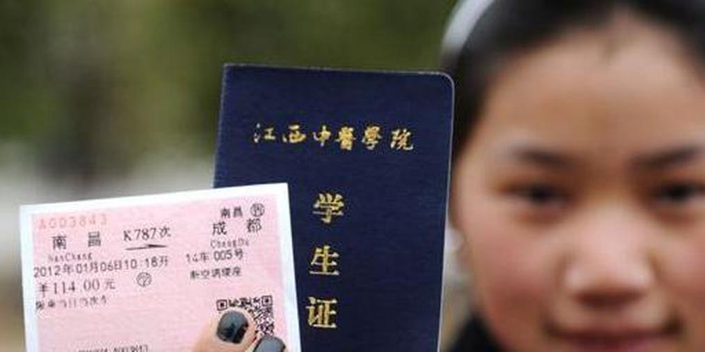 12月23日 就可以购买春运火车票了