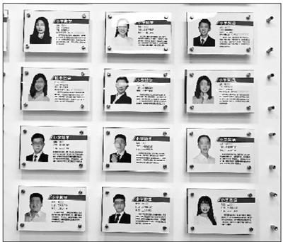 某教育机构劲松店公示了部分授课教师的教师资格证编号。 本文图片 北京青年报