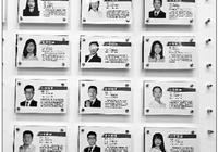 北京民办教育培训机构办学标准发布一周 乱象仍存