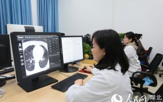 """""""AI医生""""来了!湖北省肿瘤医院引进肺癌智能诊断"""