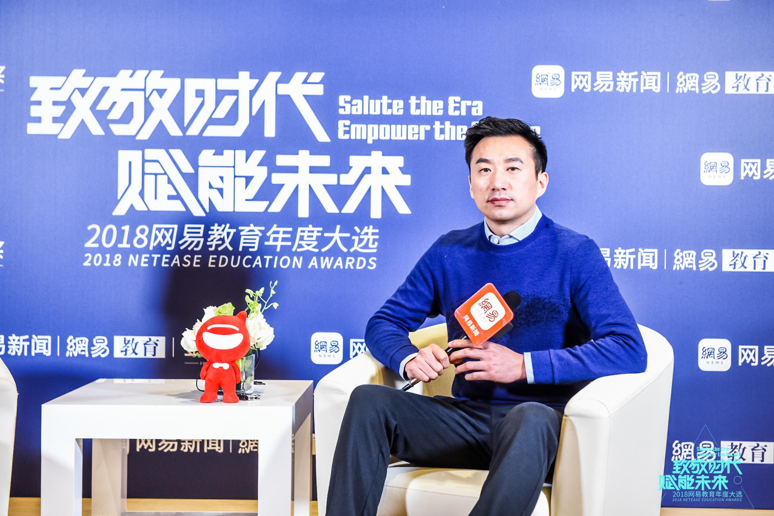 首都经贸大学陈洪海:国际化办学理念让我们有信心培养出更多人才