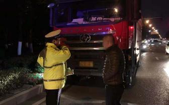 """九龙坡:深入开展""""百日安全""""行动  严查工程运渣车违"""