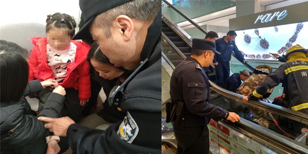 5岁女童好奇自动扶梯毛刷 脚被卡住