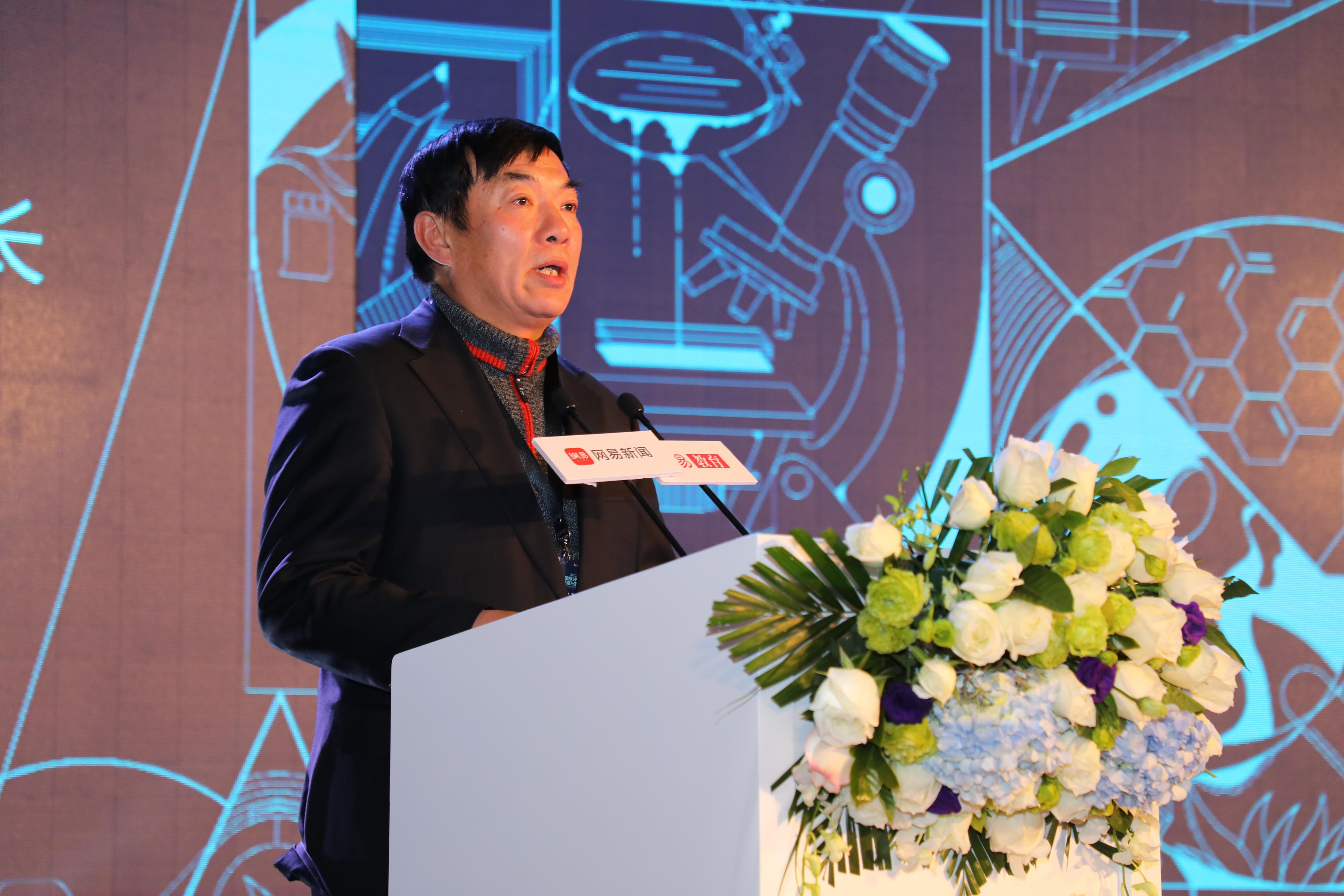 刘长铭:未来学校需要融合力+体验力兼具的老师