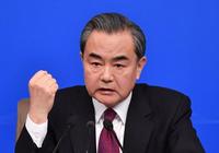 王毅:对侵害中国公民正当权益霸凌行径不会坐视