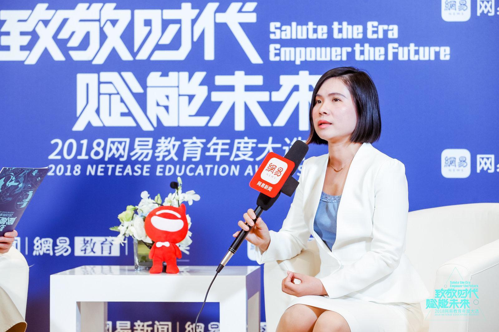 君学叶娟:未来继续坚持战略和使命不变 持续为行业赋能