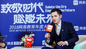 著名大提琴家陈卫平:学习音乐是对人生的最重要投资