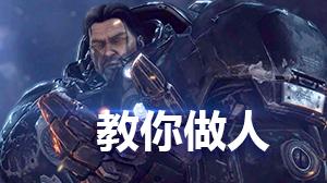 称霸枢纽!风暴英雄全版本最强英雄排行榜(二)