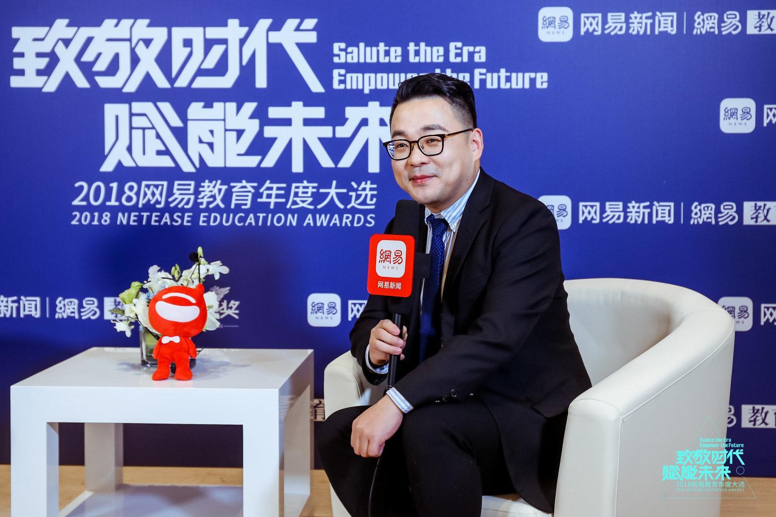 藤门国际王鹏:最核心的价值理念就在于服务
