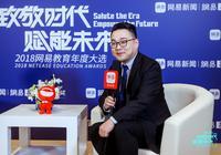 藤门国际王鹏:最核心的价值理念在于服务
