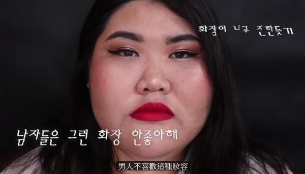 曝光素颜竟被死亡威胁. 韩国网红鼓励女性做自己