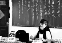 浙江师大54岁特聘女教授逝世 当天凌晨还在工作