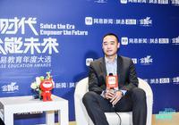 当代教育王亦雷:建立标杆性研学营地 构建大教育产业链生态体系