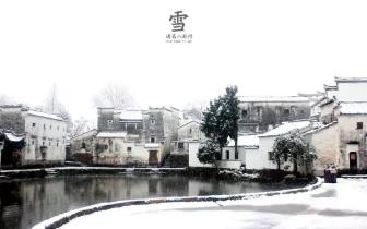 我在兰溪,等一场大雪
