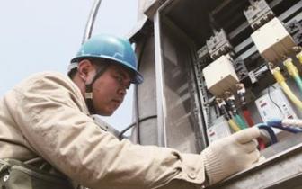国网大供充电设施建设有序推进