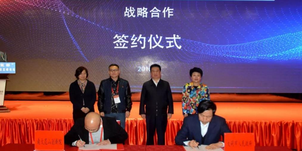 武宏文见证4个新能源项目现场集中签约