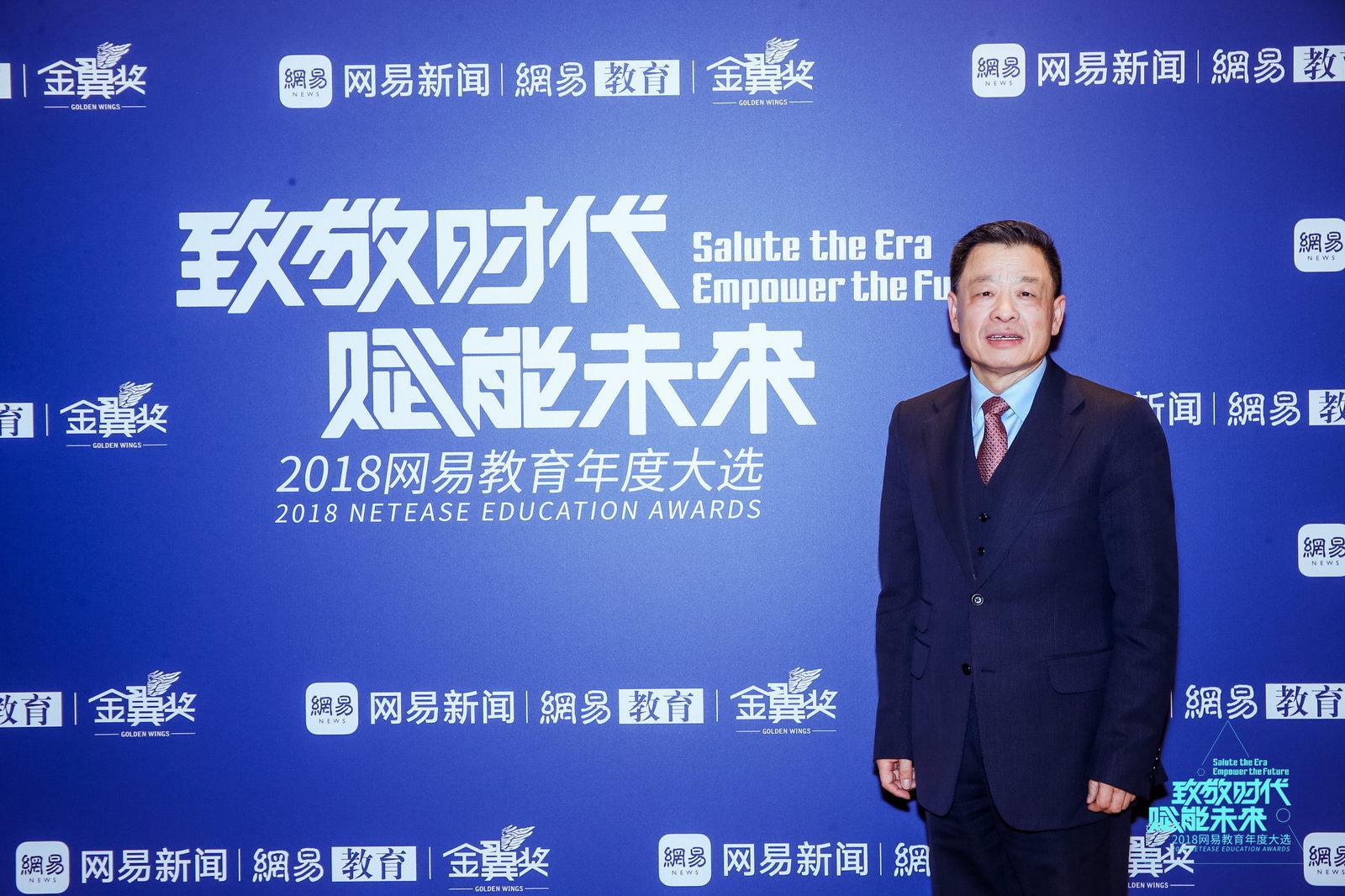 王府学校总校长王广发:顺应教育改革迎接市场挑战