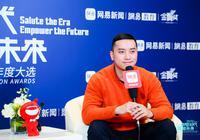 傲梦编程袁哲栋:成立研究院 打造完善课程体系