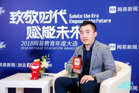 无忧备考赵宝龙:大数据+人工智能是在线教育的行业未来
