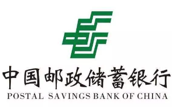"""为了""""八闽""""的绿水青山 ——邮储银行福建省分行以绿"""