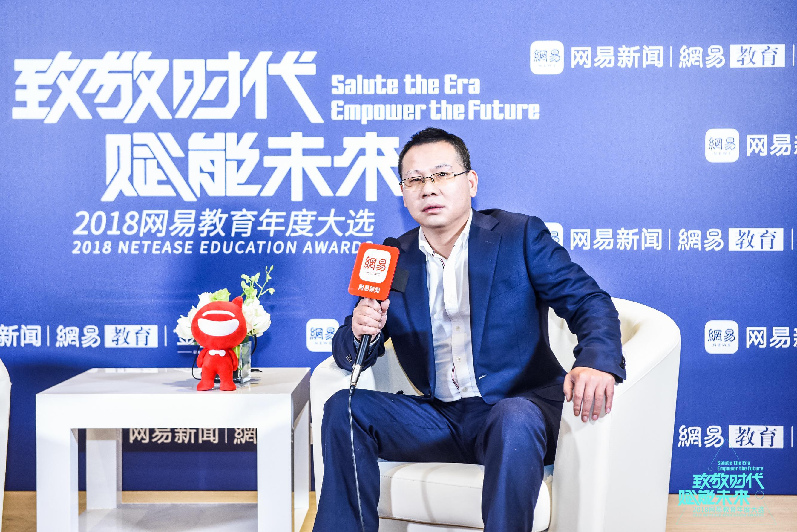 启航龙图邝金武:整合资源、深耕市场,打造大学生知识付费优质平台