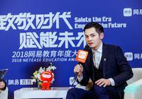 著名大提琴家陈卫平:学习音乐是对人生最重要的投资