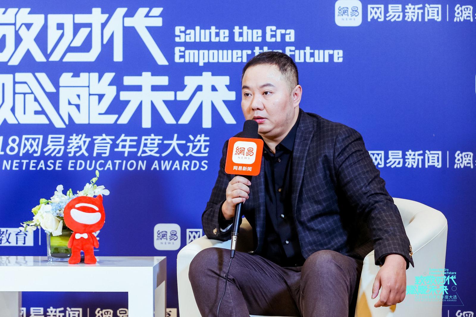 王文琪:把我们的信息更加清晰的呈现给家长及孩子们