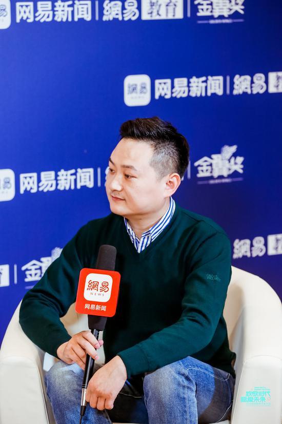 慕华成志-爱学堂汪建宏:发展公平有质量的教育是我们的使命