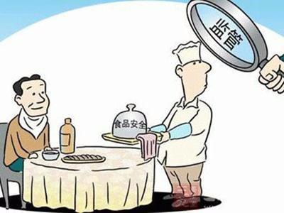 市民遇食药安全问题可投诉举报 电话、邮箱全都有