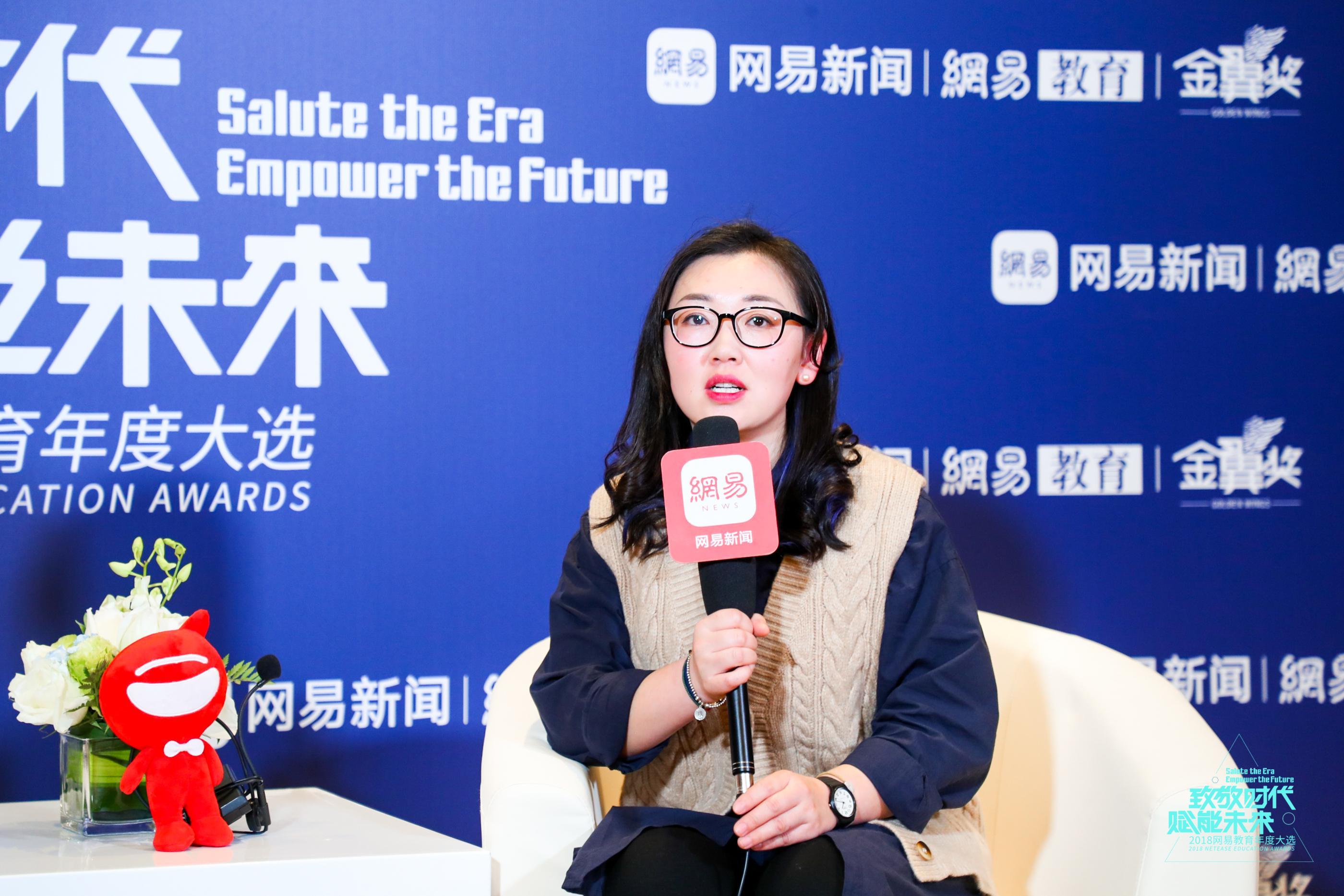 英语眼杨伟丽:引导孩子自主学习 激发学习乐趣