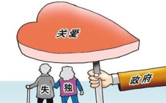 """孝感市""""关爱失独家庭""""公益项目获全国银奖"""