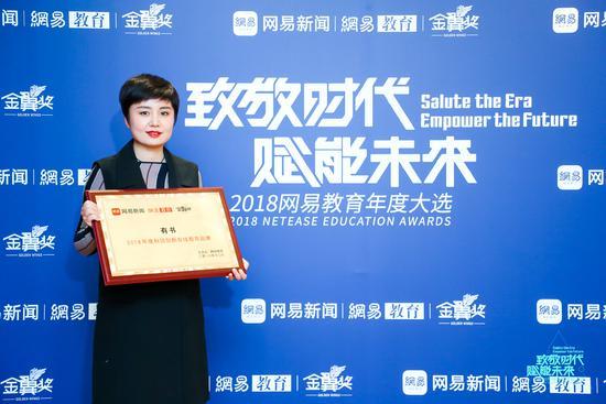 有书品牌公关总监刘瓒:引领中国人爱上阅读