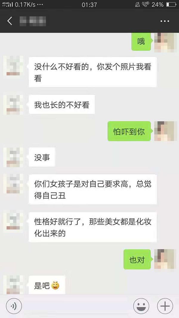 曾陷传销的女大学生:受威胁谩骂 被迫骗网友加入