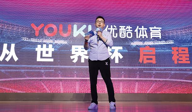 杨伟东被查掀起优酷整顿潮 阿里强硬手腕重振文娱