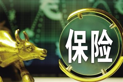 曹德云:险资持有二级市场股票余额达1.17万亿