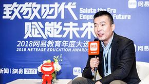 新东方前途出国孙涛:国人对留学的期待越来越务实