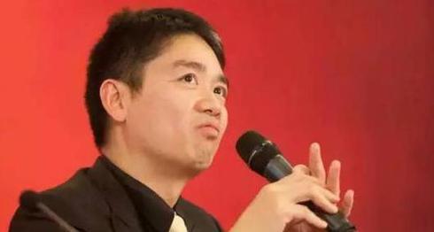 美国检方:刘强东案仍在调查 不清楚和解一事