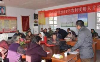 乐亭2所成人学校被评为河北省社区教育实验基地