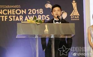 乒联年度颁奖礼 中国包揽佳男佳女