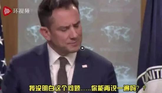 被拘留的康明凯 曾在中国做过这些事儿