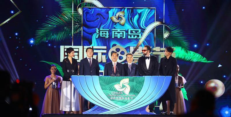 首届海南岛国际电影节开幕之夜