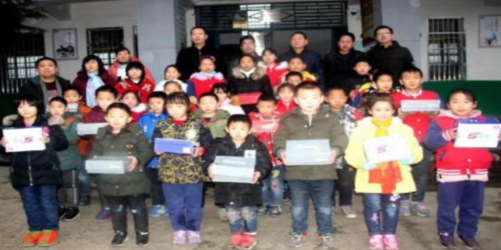 孝昌县文体新广局开展爱心捐赠活动