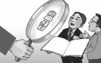 福建省开展2018年企业标准监督检查工作