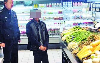 """六旬""""老贼""""在超市趁顾客不注意 偷手机被捉"""
