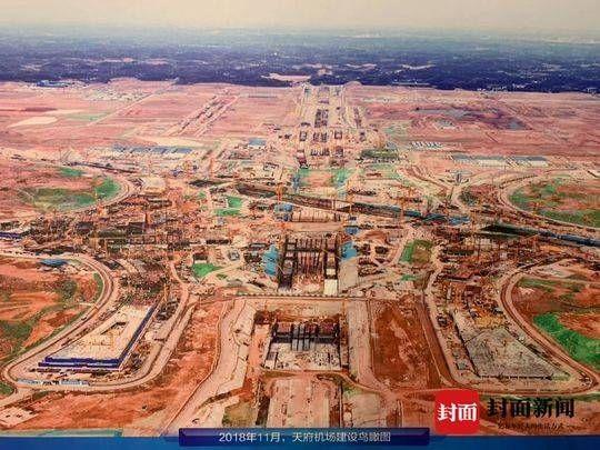 成都天府国际机场:航站区桩基工程完成90%