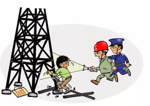 丰南区:警企联合开展冬季反窃电专项行动