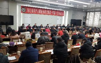 河北省茶产业促进会在唐山举行成立大会
