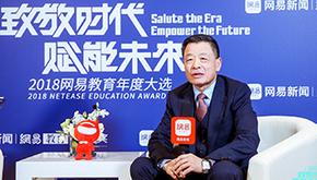 王府学校总校长王广发:顺应教育改革 迎接市场挑战
